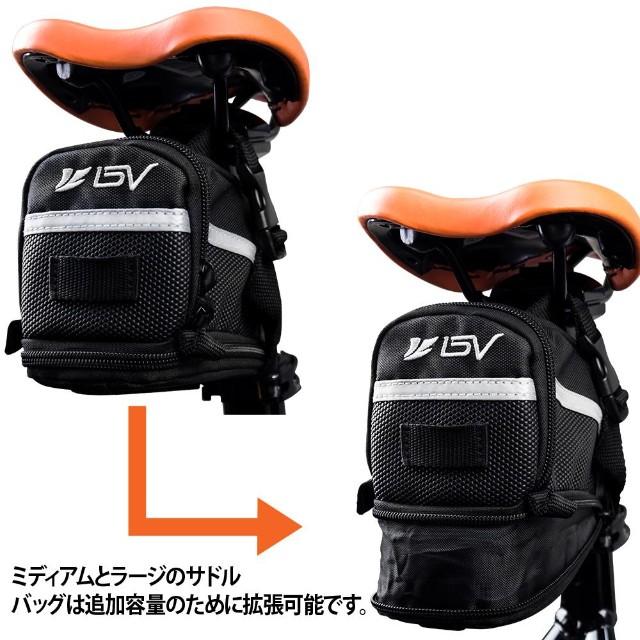 サイズ拡張可能なサドルバッグ photo by BV