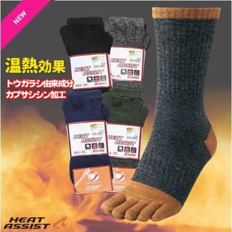 <HOTカプサイシン防寒靴下 5本指3足組 photo by workman>