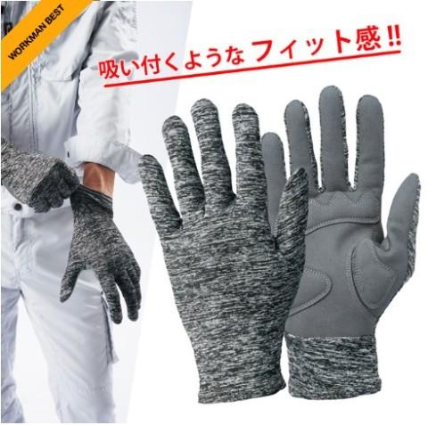 <STR01 Grab master フィット手袋 photo by workman>